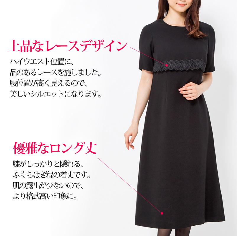 モデルは9号を着用しています。当店にありますのは13号のみです。